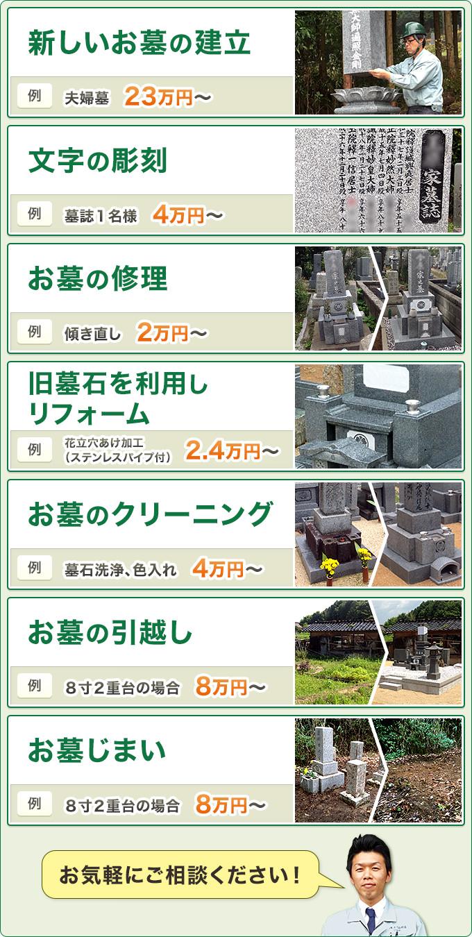 main_menu_0404_2