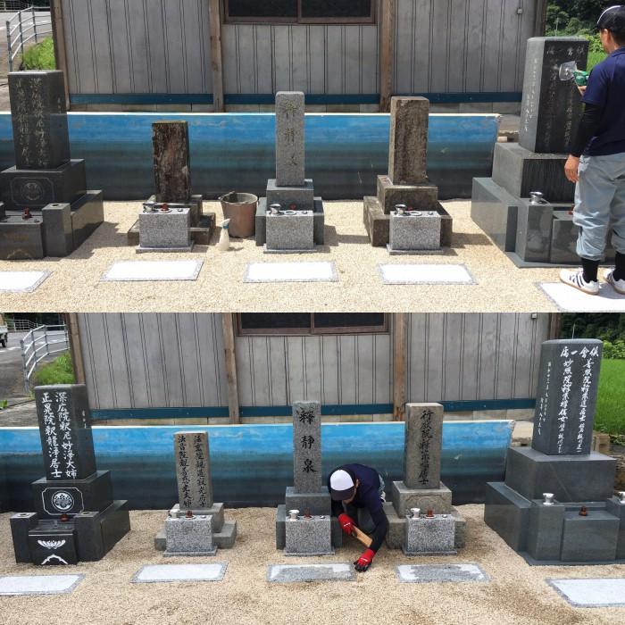 墓掃除3.5万円