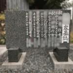 お墓の追加文字彫刻(三次市塩町・庄原市総領町)をしました!!