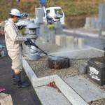 三次市三良坂町にて、追加文字彫刻・お墓の清掃をしました!!
