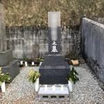 三次市三良坂町にて、神道墓を据付けました!!