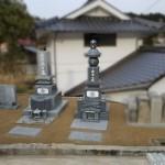 三原市久井町にて、お墓整理〜お墓の据付までしました!!