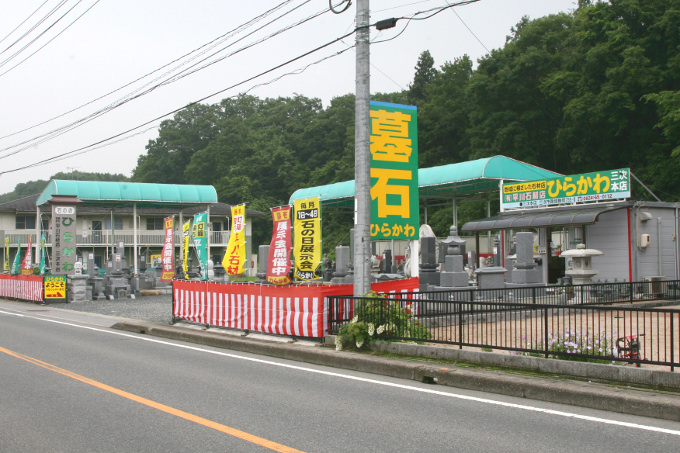tenpo_006