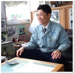 toiawase_staff