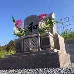 安芸高田市で、以前お世話になったお客様の洋型墓石です!!