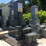 三次店にて、展示の和型墓石を据え付けました!!