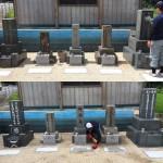 三次市布野町にて、お墓の清掃、文字に色を入れ直しました!!