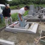 三次市南畑敷町の共同墓地にて、巻石据え付け、お墓(洋型墓石)の基礎工事をしました!!