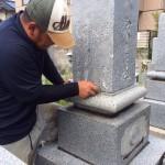 三次市十日市にて、お墓のクリーニングをしました!!