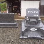 三次市甲奴町にて、洋型墓石(アルテミス)を据え付けました!