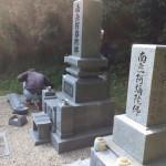 世羅郡世羅町にて、追加文字彫刻とお墓のクリーニングをしました!!