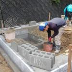 府中市上下町にて、お墓の基礎工事をしました!!