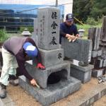 三次市四拾貫町にて、追加文字彫刻とお墓の清掃をしました!!