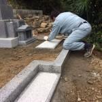 世羅郡世羅町にて、墓地の仕上げをしました!!