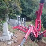 三次市甲奴町にて、墓地内に土入れとお墓の移動をしました!!