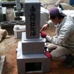 神石郡神石高原町にて、お墓の据え付けをしました!!