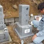 三次市粟屋町にて、お墓の据え付けをしました!!