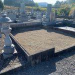 広島県三次市 墓地のご案内